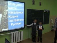 День Республики Крым!