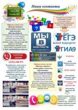 Государственное казенное учреждение «Центр оценки и мониторинга качества образования»